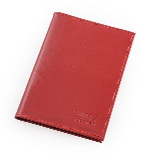 Красная обложка для документов S.Lavia - 699.00 руб