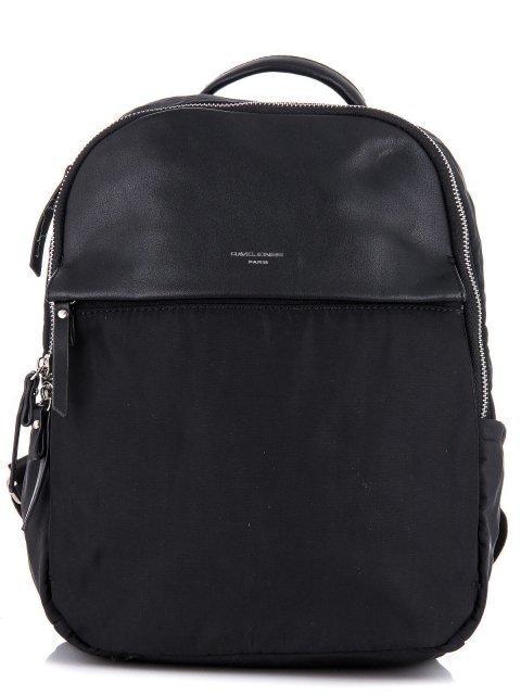 Чёрный рюкзак David Jones - 2290.00 руб
