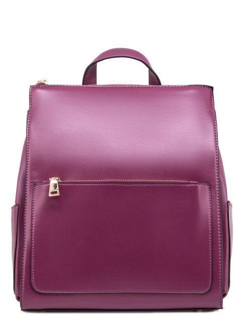 Бордовый рюкзак Domenica - 1280.00 руб