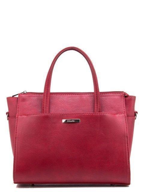 Красная сумка классическая S.Lavia - 2023.00 руб