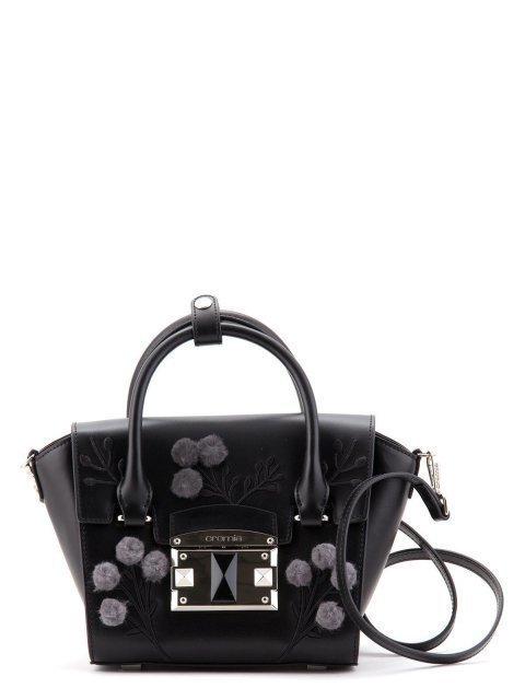 Чёрный портфель Cromia - 8275.00 руб