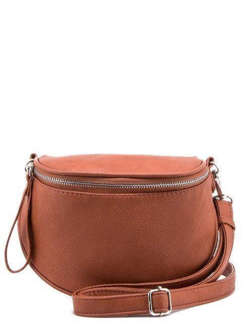 Рыжая сумка на пояс S.Lavia - 999.00 руб