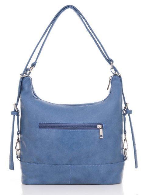Синяя сумка мешок S.Lavia (Славия) - артикул: 869 601 70 - ракурс 3