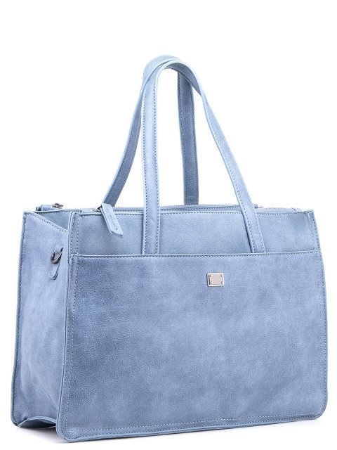 Голубой шоппер Domenica (Domenica) - артикул: 0К-00002063 - ракурс 1