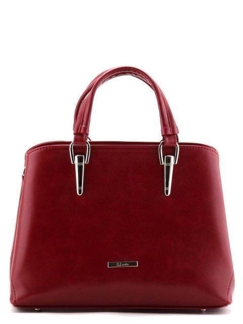 Бордовая сумка классическая S.Lavia - 1791.00 руб
