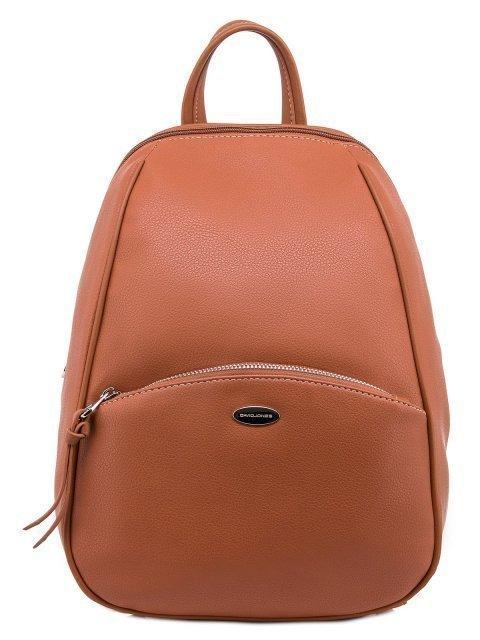 Рыжий рюкзак David Jones - 1847.00 руб