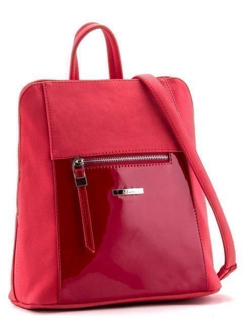 Красный рюкзак S.Lavia (Славия) - артикул: 928 677 04 - ракурс 1
