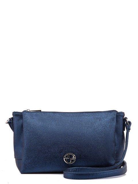 Синяя сумка планшет S.Lavia - 1299.00 руб
