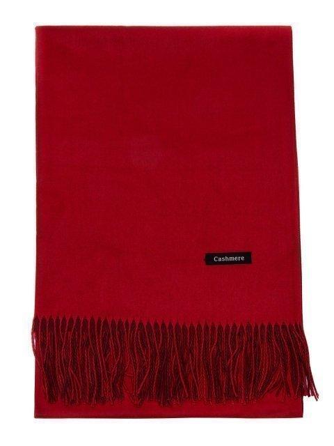 Красный палантин Palantinsky - 599.00 руб