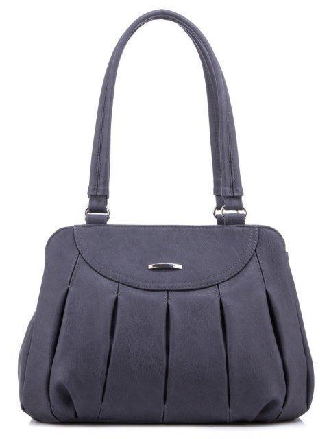 Фиолетовая сумка классическая S.Lavia - 2099.00 руб