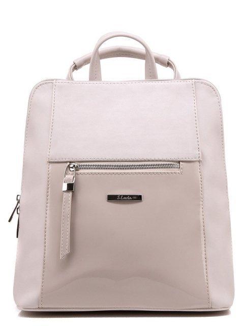 Бежевый рюкзак S.Lavia - 2099.00 руб