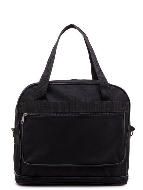 Чёрная дорожная сумка S.Lavia - 799.00 руб