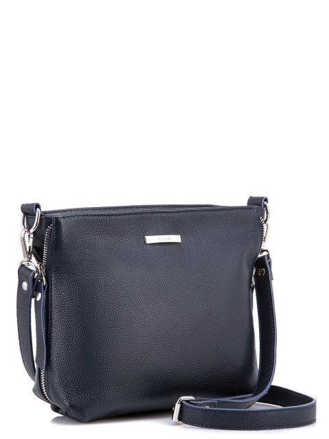 Синяя сумка планшет S.Lavia (Славия) - артикул: 0015 13 70 - ракурс 2