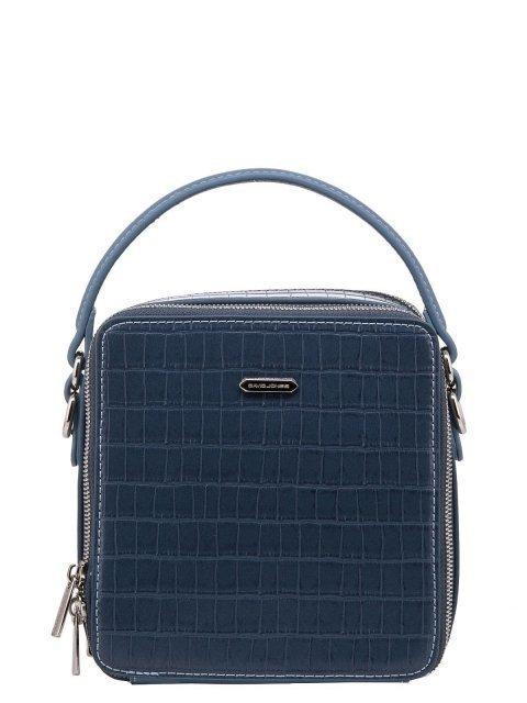 Голубая сумка планшет David Jones - 1791.00 руб