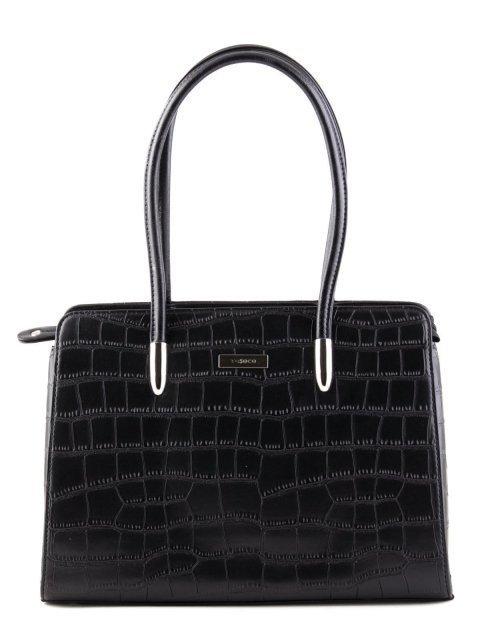 Чёрная сумка классическая Tosoco - 1974.00 руб