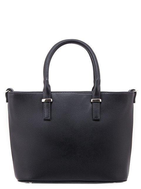 Чёрная сумка классическая S.Lavia - 1599.00 руб