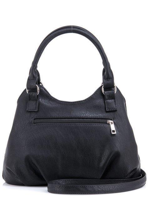 Чёрная сумка классическая S.Lavia (Славия) - артикул: 279 99 01 - ракурс 4