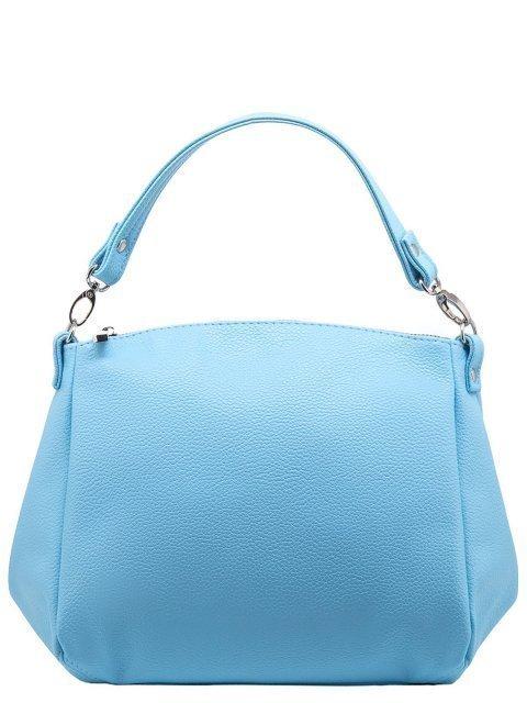 Голубая сумка мешок S.Lavia - 999.00 руб