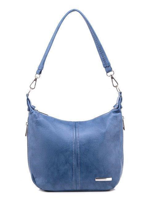 Синяя сумка планшет S.Lavia - 1799.00 руб