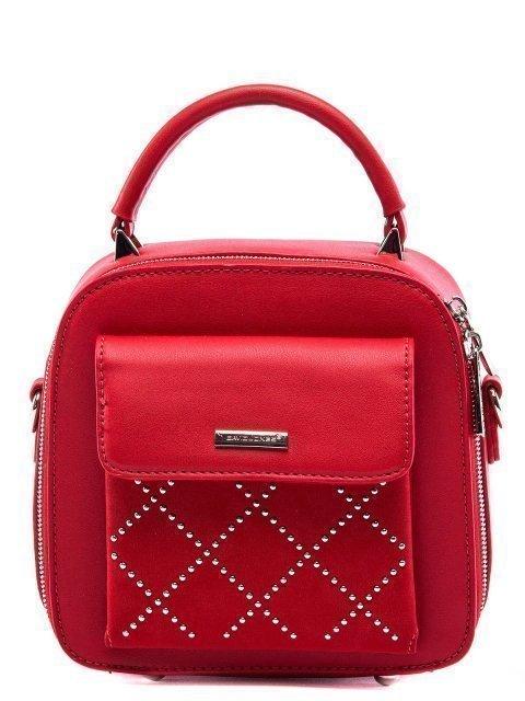 Красная сумка планшет David Jones - 1100.00 руб