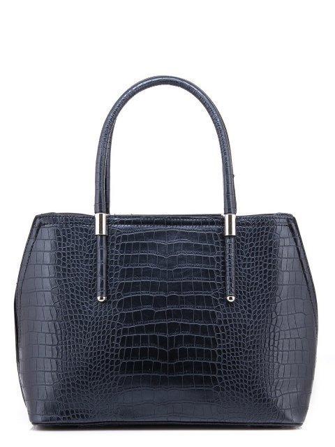 Чёрная сумка классическая Domenica - 1450.00 руб