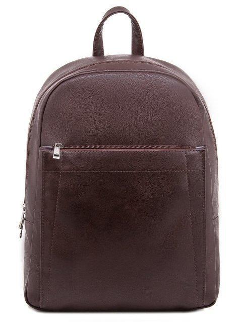 Коричневый рюкзак S.Lavia - 2299.00 руб