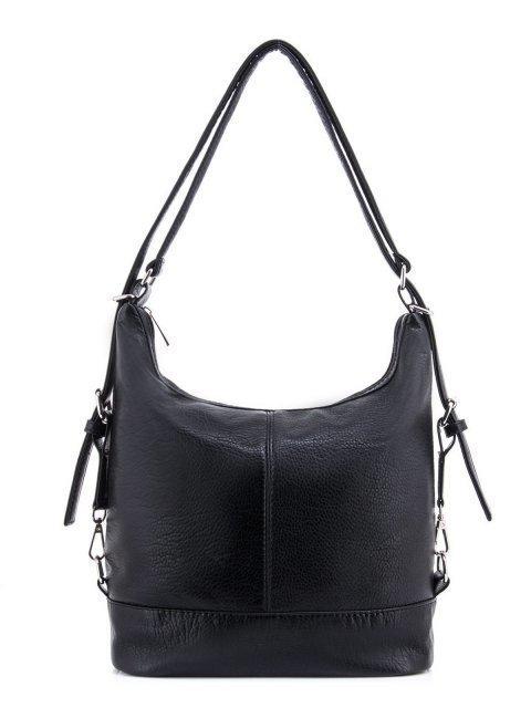 Чёрная сумка мешок S.Lavia - 1628.00 руб