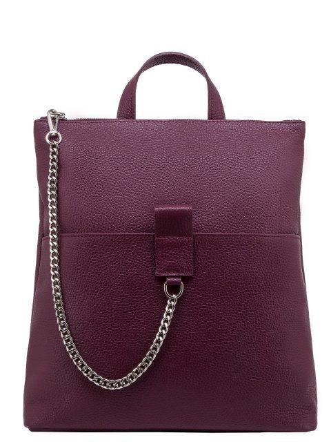 Бордовый рюкзак S.Lavia - 5950.00 руб