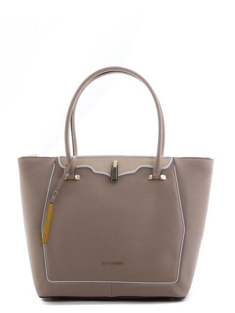 Бежевая сумка классическая Cromia - 11950.00 руб