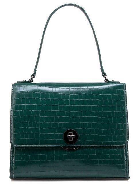 Зелёный портфель David Jones - 1550.00 руб