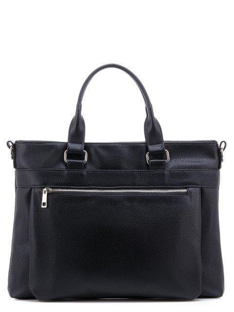 Чёрная сумка классическая S.Lavia - 1954.00 руб
