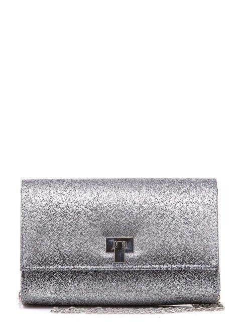 Серебряная сумка планшет Domenica - 750.00 руб
