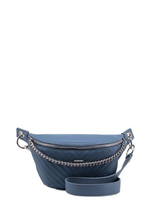 Голубая сумка на пояс David Jones - 1231.00 руб