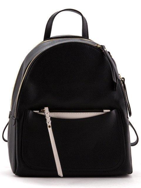 Чёрный рюкзак Gianni Chiarini - 7795.00 руб