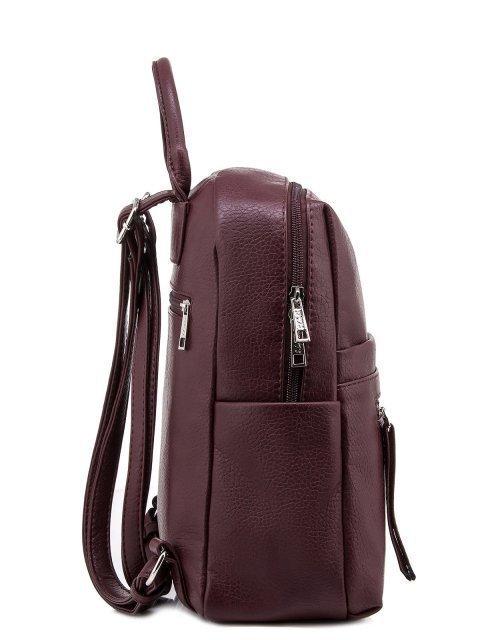 Бордовый рюкзак S.Lavia (Славия) - артикул: 1072 860 03 - ракурс 2