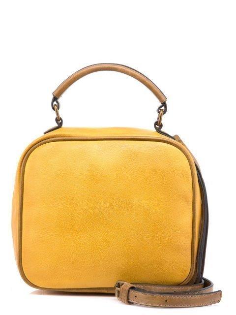Жёлтый кросс-боди Domenica (Domenica) - артикул: 0К-00002083 - ракурс 3