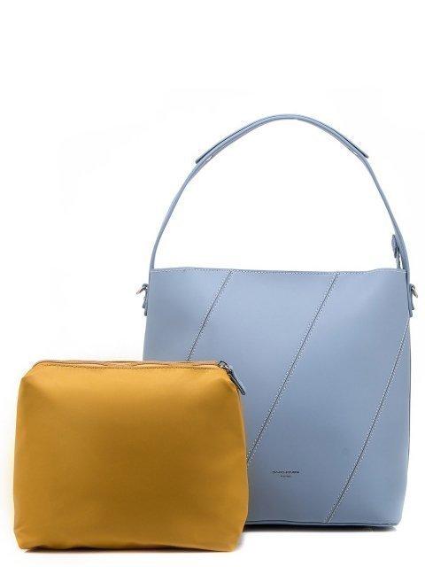 Голубая сумка мешок David Jones - 1150.00 руб