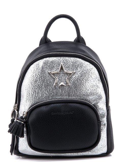 Чёрный рюкзак David Jones - 1250.00 руб