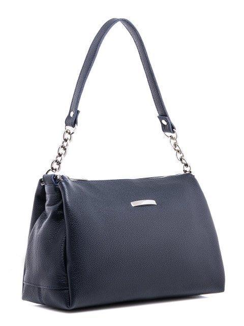Синяя сумка планшет S.Lavia (Славия) - артикул: 0031 13 70 - ракурс 3