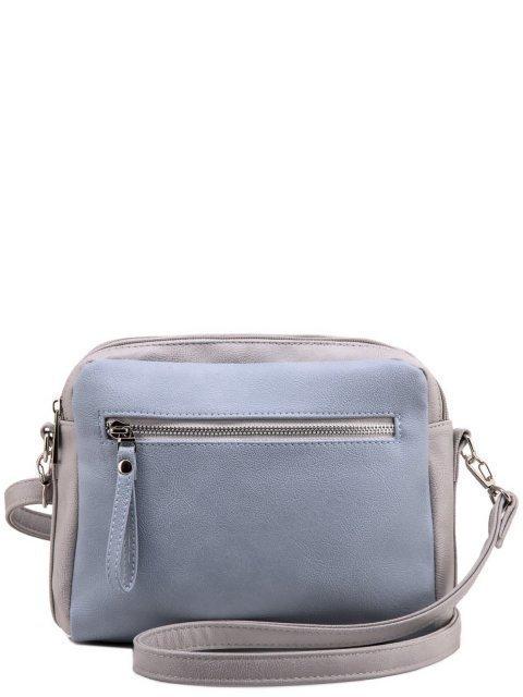 Голубая сумка планшет S.Lavia - 1665.00 руб