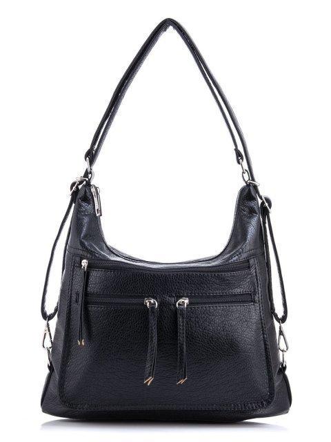 Чёрная сумка мешок S.Lavia - 2239.00 руб