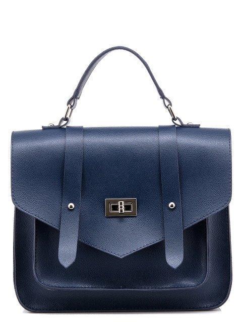 Синий портфель S.Lavia - 1679.00 руб