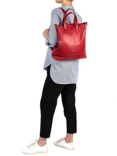 Красный рюкзак S.Lavia (Славия) - артикул: 826 635 04 - ракурс 1