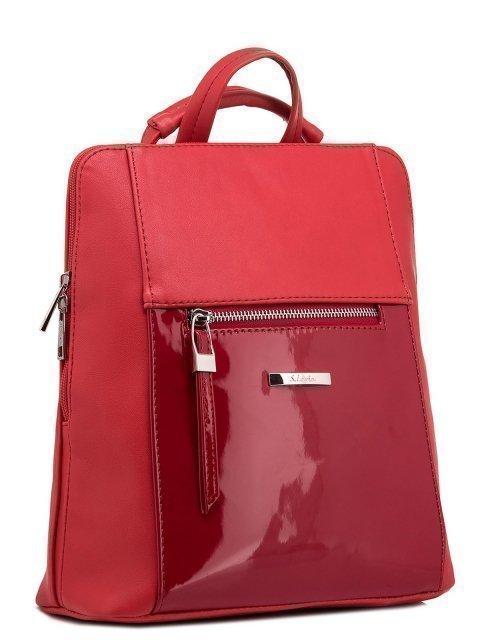Красный рюкзак S.Lavia (Славия) - артикул: 928 777 04 - ракурс 1