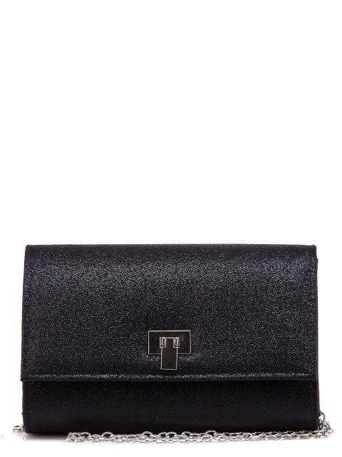 Чёрная сумка планшет Domenica - 750.00 руб