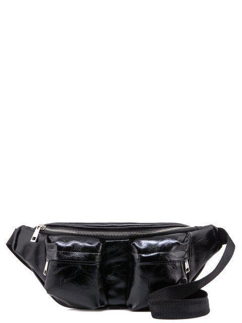 Чёрная сумка на пояс S.Lavia - 1599.00 руб