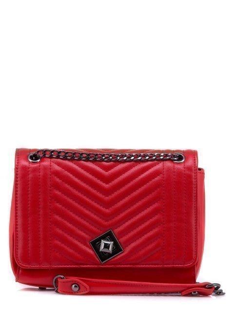 Красная сумка планшет Domenica - 1150.00 руб