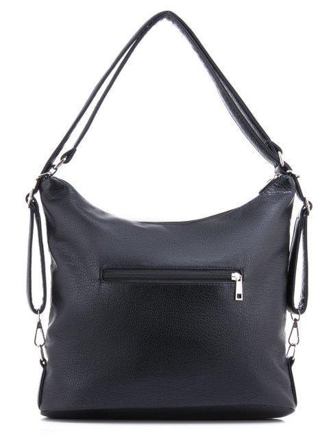 Чёрная сумка мешок S.Lavia (Славия) - артикул: 957 601 01 - ракурс 4