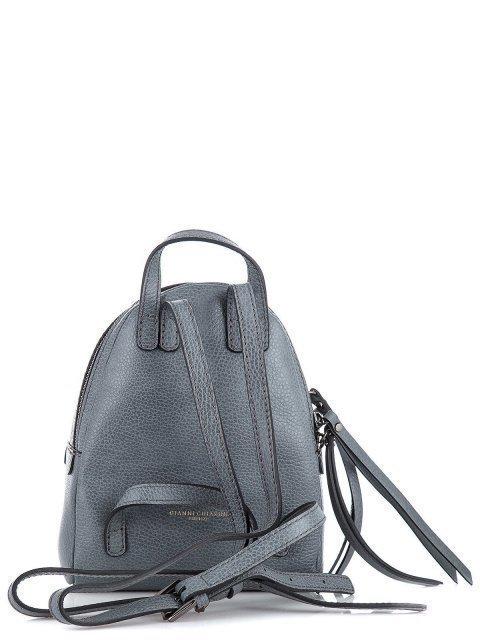 Голубой рюкзак Gianni Chiarini (Джанни Кьярини) - артикул: К0000033584 - ракурс 3