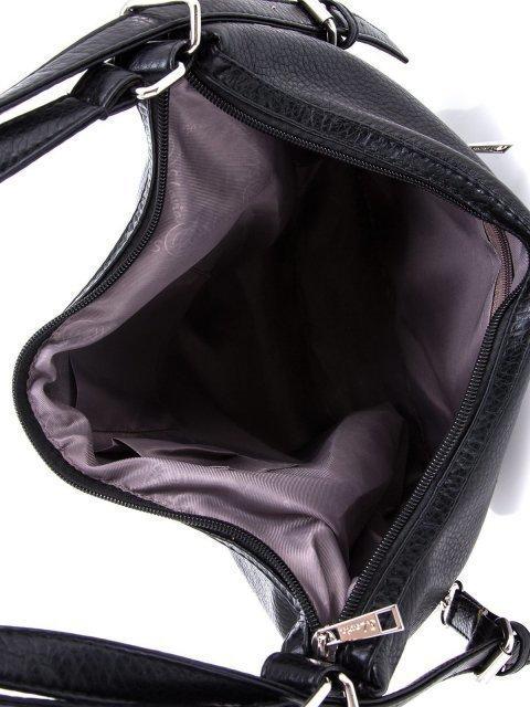 Чёрная сумка мешок S.Lavia (Славия) - артикул: 869 601 01 - ракурс 4